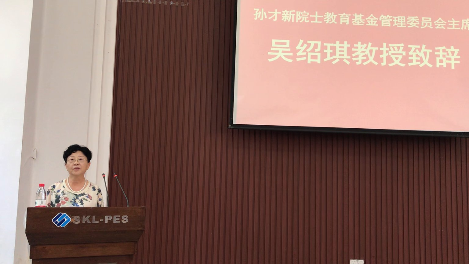 prof.wushaoqi-speech